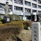 市役所前の太田道灌像と大手門跡碑