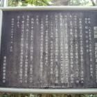 北条氏照供養塔の案内