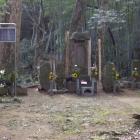 北条氏照供養塔と中山氏の墓