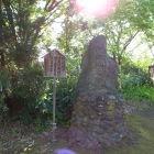 和徳城は津軽名物けの汁発祥の地だそうです