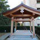 福の井。再整備により上屋や釣瓶が設置