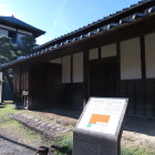 長楽寺村郷蔵