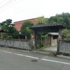 武家屋敷久野邸