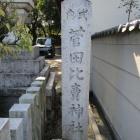 菅田比賣神社