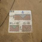 埋もれた堀の説明