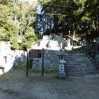 徳川家康祖先・松平家墓所