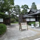 掛川城竹の丸(有料)