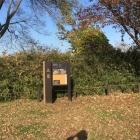 1番の見どころである土塁 城内には多く残されている