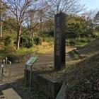 茅ヶ崎城の石碑