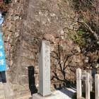神社前の石碑