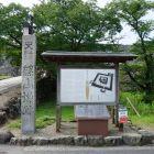 案内看板と城名石碑