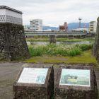 水の手門跡、奥は球磨川