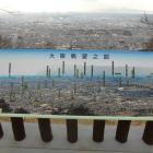 二の郭(展望台)からの眺望