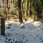 二の郭の城址の石碑
