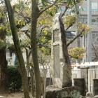 城址の石碑