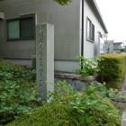 城碑は南郷公園の所にあります
