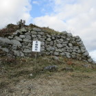 東曲輪の石垣
