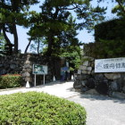 高松城入口
