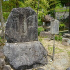 龍澤寺にある上杉景勝誕生地碑