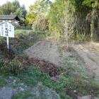 二の丸堀跡