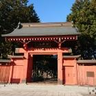 永林寺総門