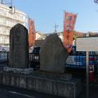 駅前の石碑