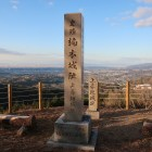 本丸(千畳敷)の上赤坂城址碑