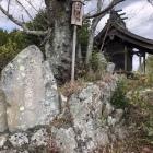 山頂の本丸の石碑と祠。