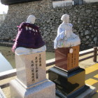 黒田孝高と光夫妻座像
