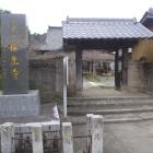 立花道雪公が眠る梅岳寺
