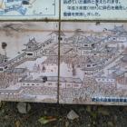 肥前の国らしく陶器の説明板