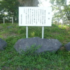 石垣の基礎石