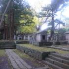松前氏墓所