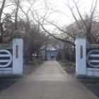 最上氏菩提寺の光禅寺