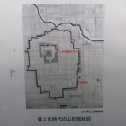 山形城絵図の三ノ丸土塁の位置