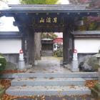 龍川寺の三戸城伝・表門(移築)