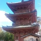 宝積寺三重塔。