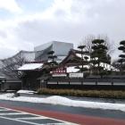 致道館遠景、奥にあるのは荘銀タクト鶴岡