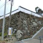 家老屋敷の石垣