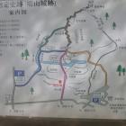 鴫山城跡案内図