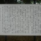 水戸城の解説