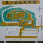 亀ヶ城址見取図