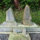 本多正純公・正勝公の墓碑