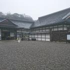 かつては彦根藩の藩庁として使われていた所