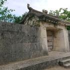 世界遺産の園比屋武御嶽石門