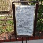 京言葉による説明板(西濠跡)