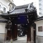 三津寺。立派な構えの門