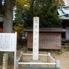 新田神社脇にある解説と城碑