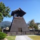 旧松代藩鐘楼