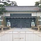 皇居正門(元・西の丸大手門)